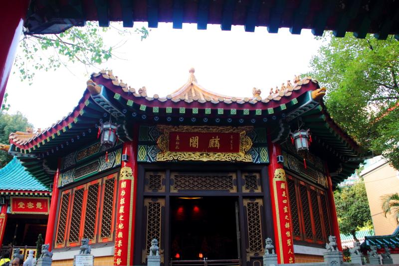 Sik Sik Yeun Wang Tai Sin temple, Diamond Hill, Kowloon, Hong Kong