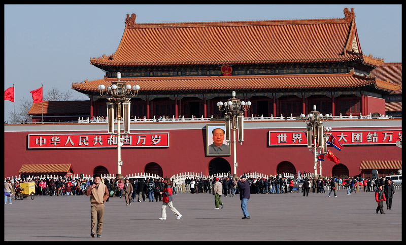 Entrance to Forbidden City from Tiananmen Square