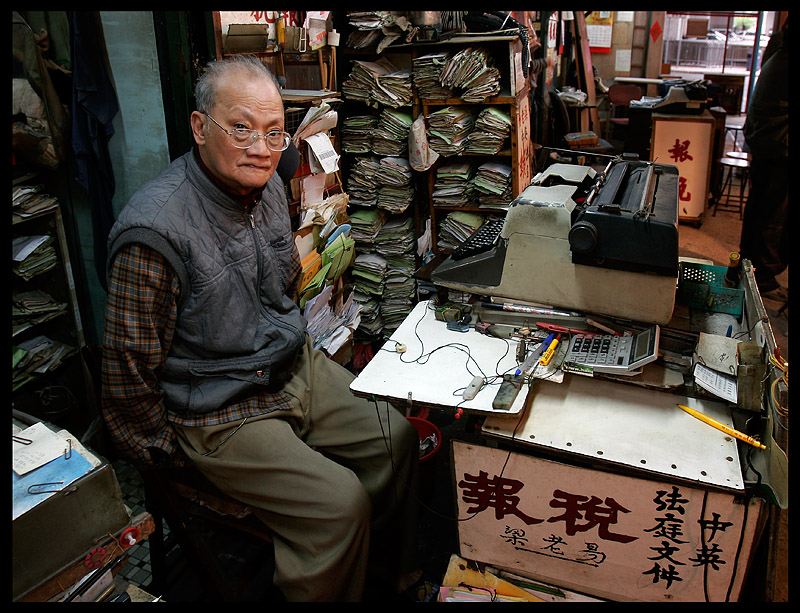 Helping people in down town Hong Kong writing to authorities among other things (no computer so far...)