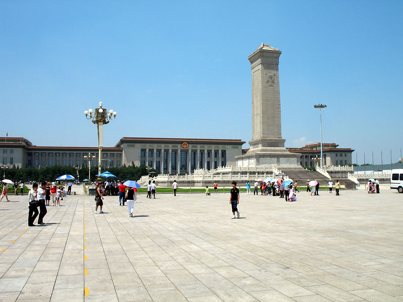 Monument of the Peoples Heros