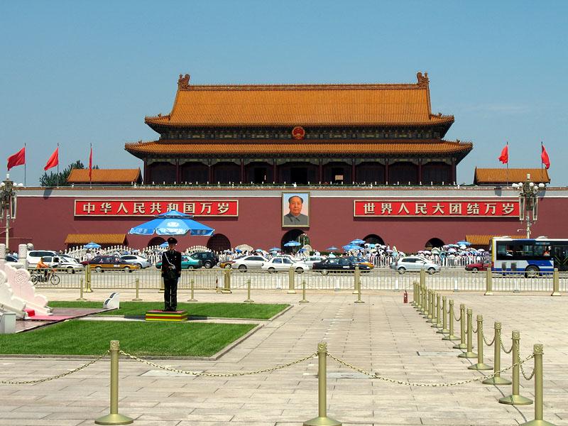 Beijing, China Tiananmen Square