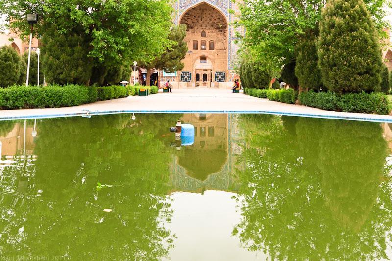 Ganjali Square