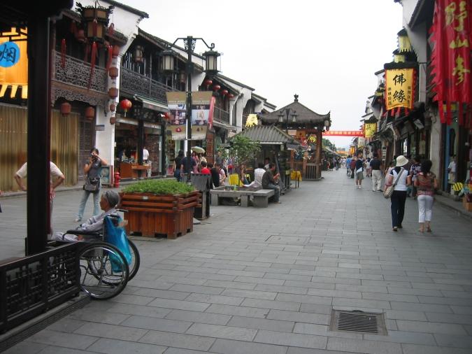 HerFun Street in Hangzhou City