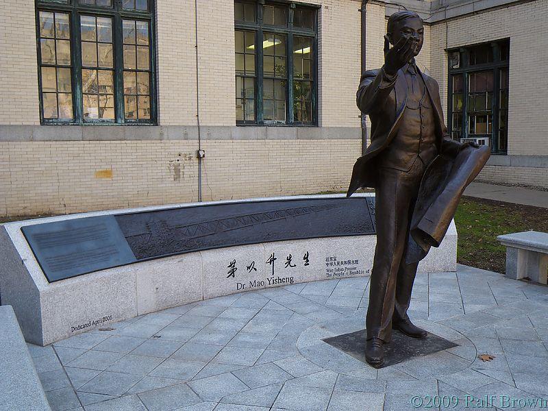 Mao Yisheng memorial