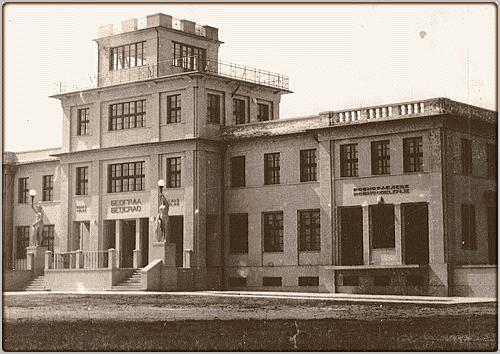 Old airport, Bezanija