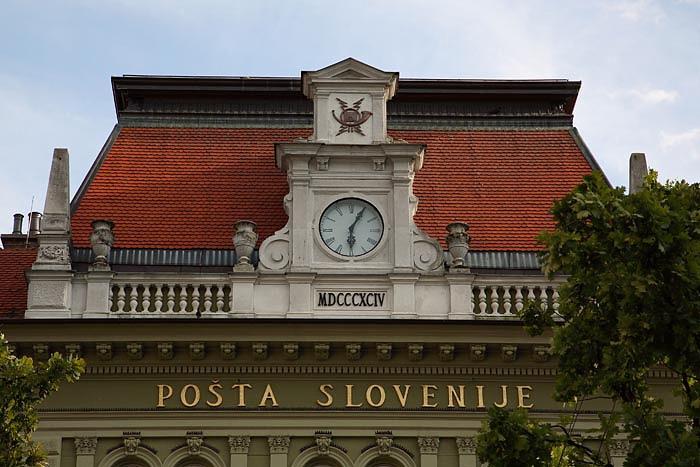 Maribor-post office po¹ta_MG_2828-1.jpg
