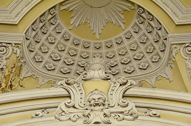 Baroque guardian