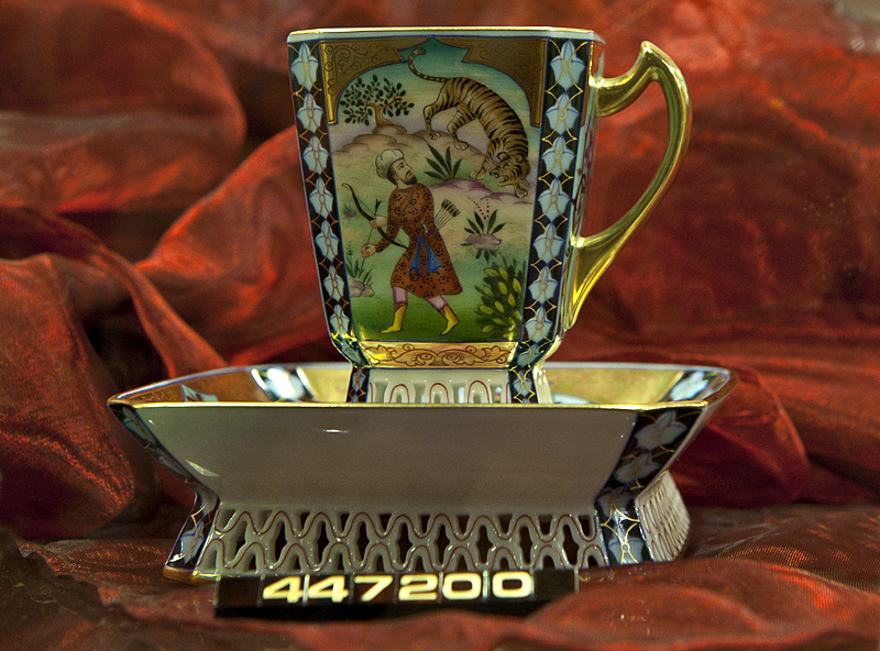Coffee service, 1971 (after 16th century Persian miniatures)