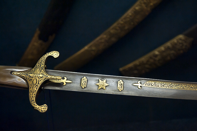 Sword from the Ottoman occupation