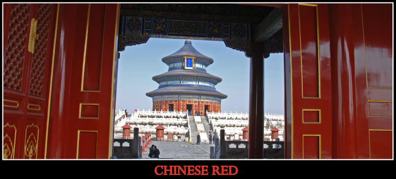 Chinese red - Banner -