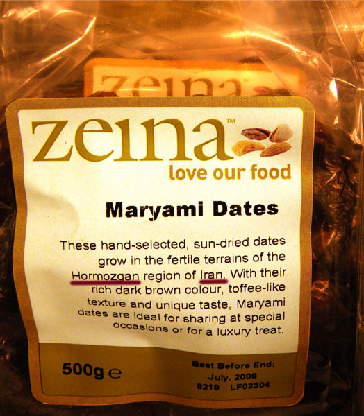 Iranian Maryami Dates & missing links ....