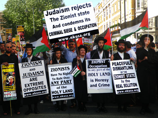 Judaism Rejects . . . !