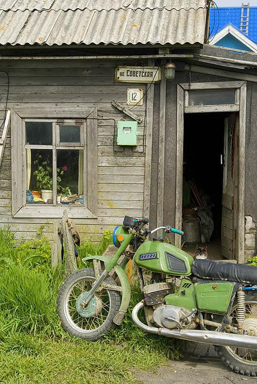 Nikolskoye household