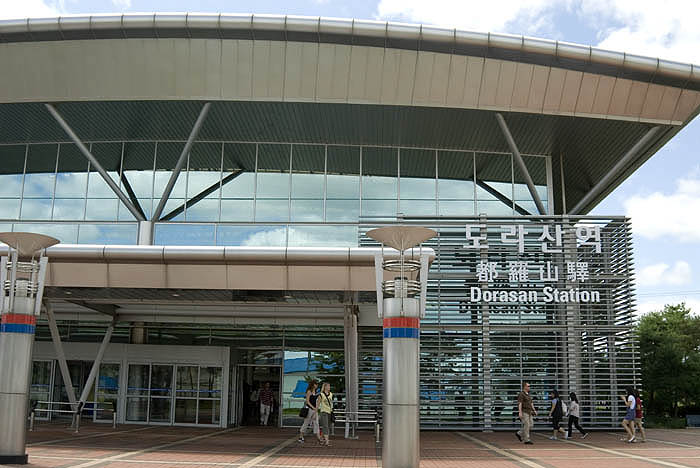 Dorasan station on the incomplete transcontinental railway