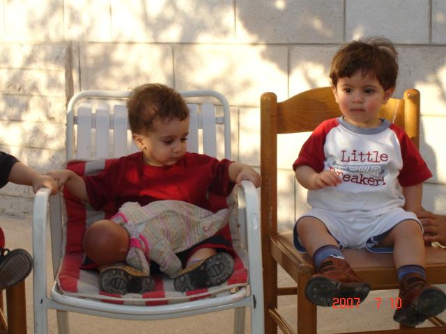 Sanad  Qais and Ahmad 10.7.2007 065.jpg