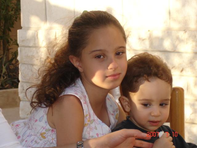 Sanad  Qais and Ahmad 10.7.2007 067.jpg