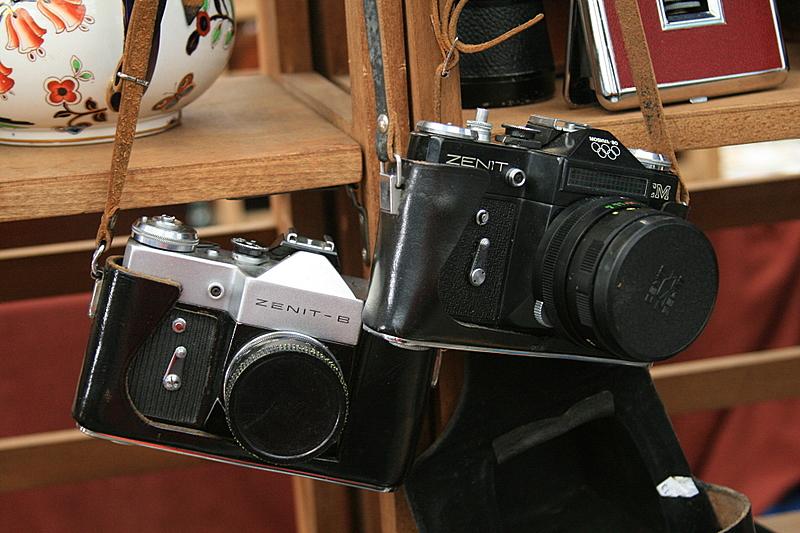 zenith was my first camera (1975).