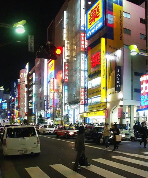 Shinjiku, Tokyo, Area at Night