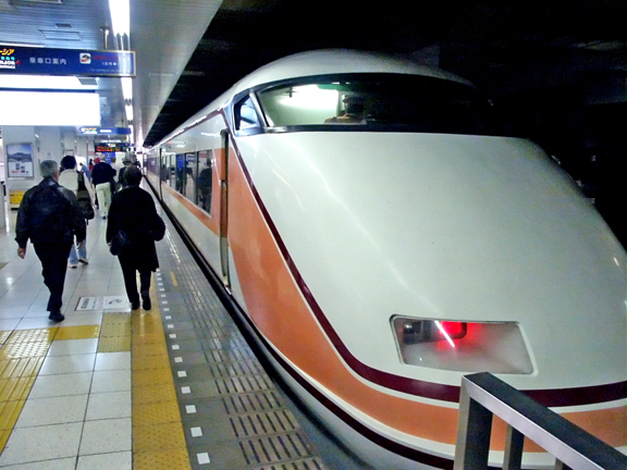 Bullet Train to Nikko