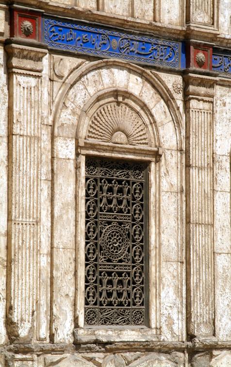 Old Cairo Window