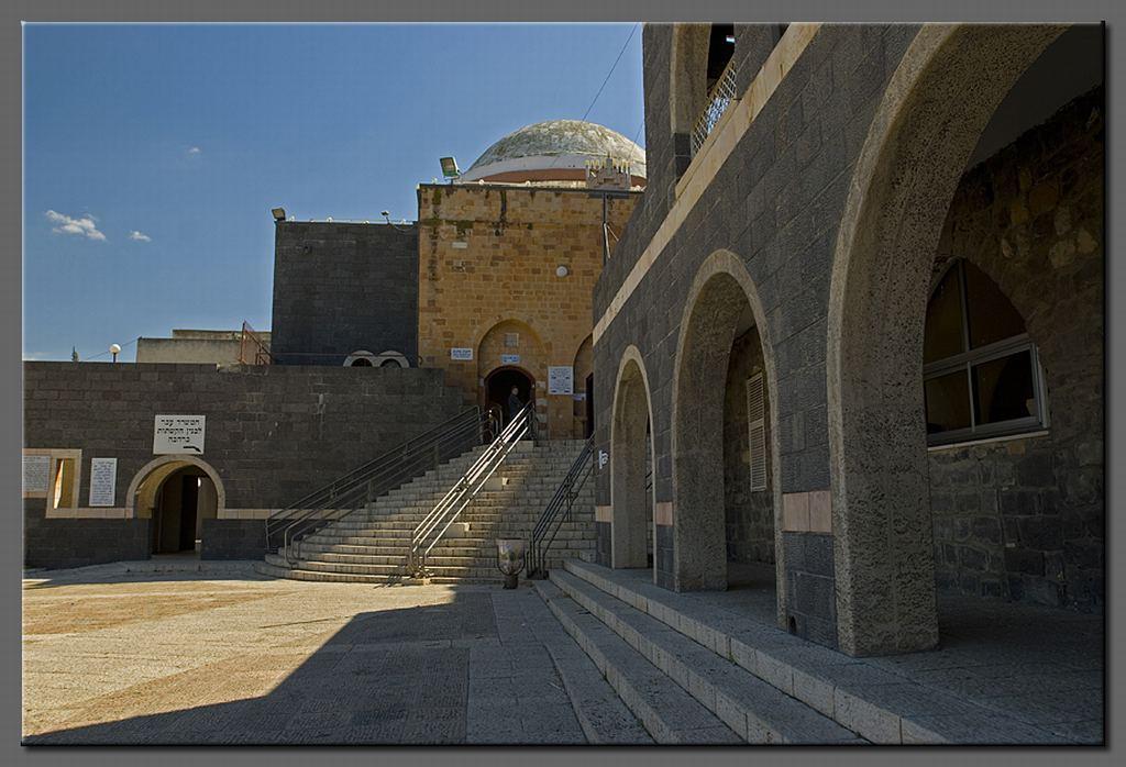 Rabbi Meirs tomb