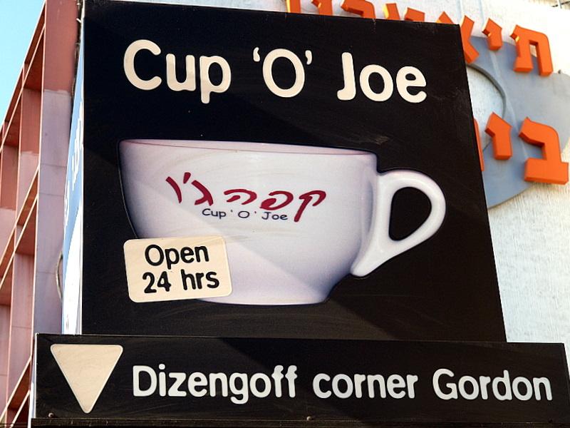 coffee sign2.JPG