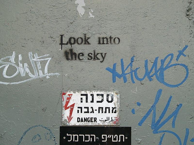 look at sky.JPG