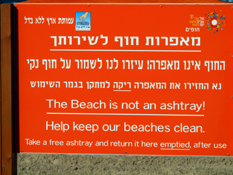 P1020510_beach sign.JPG