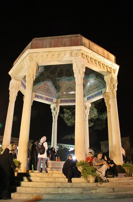Hafezi-yeh