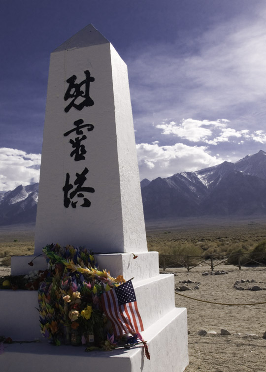 <B>Days End</B> <BR><FONT SIZE=2>Manzanar National Monument, California, April 2007</FONT>
