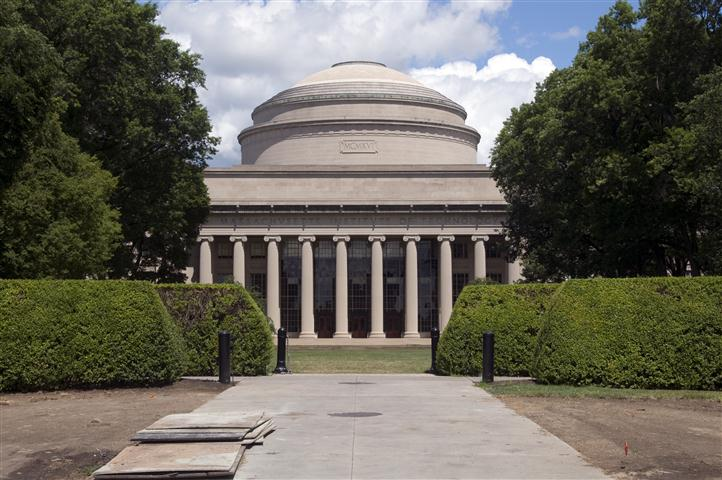 MIT, Killian Court & The Dome