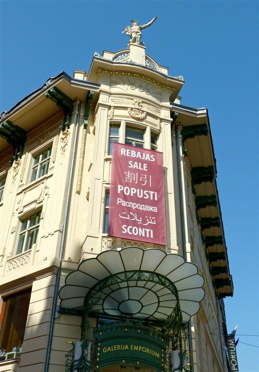 124 PresÌŒernov trg Ljubljana.jpg