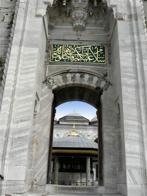 491 Bayezid Camii.jpg