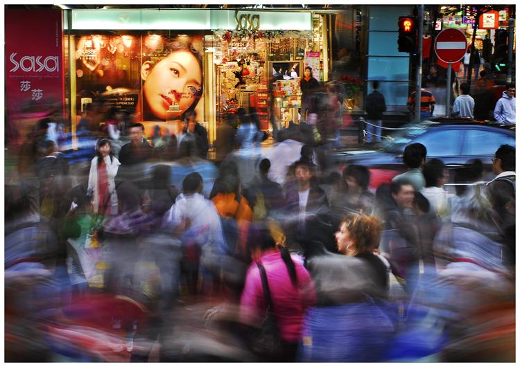 City in Action 2 (Merit winner of HKIPP Asia Photo Awards 2007)