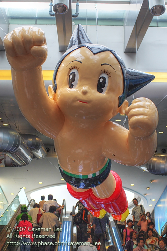 The flying Astro boy