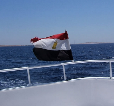 Flag, Sharm 2005