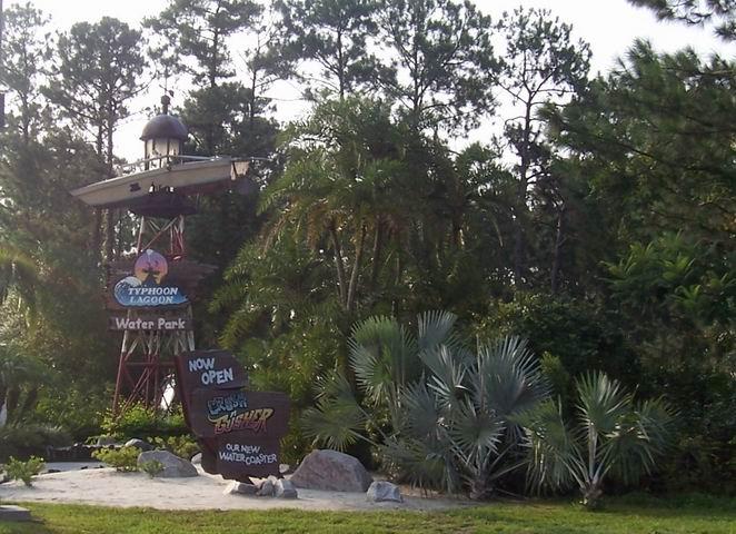 Disney Typhoon Lagoon Entrance