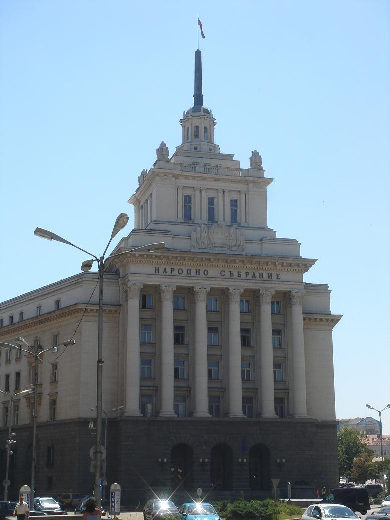 former Communist headquarters