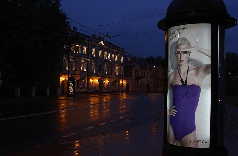 Vilnius37.jpg