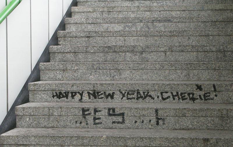Happy New Year Cherie