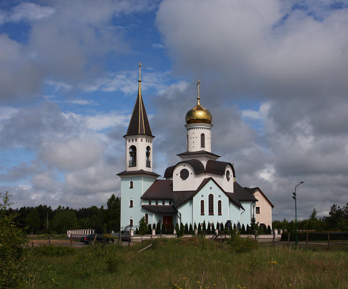 Palanga,Lithuania