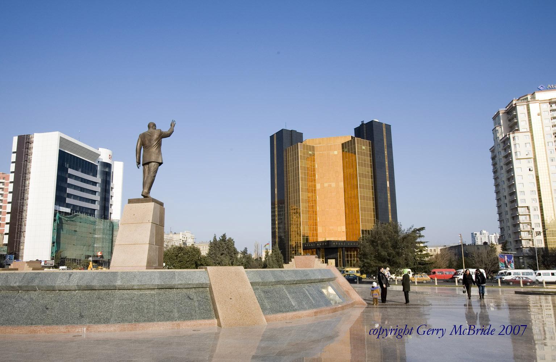 Heyder Aliyev & Milli Bank