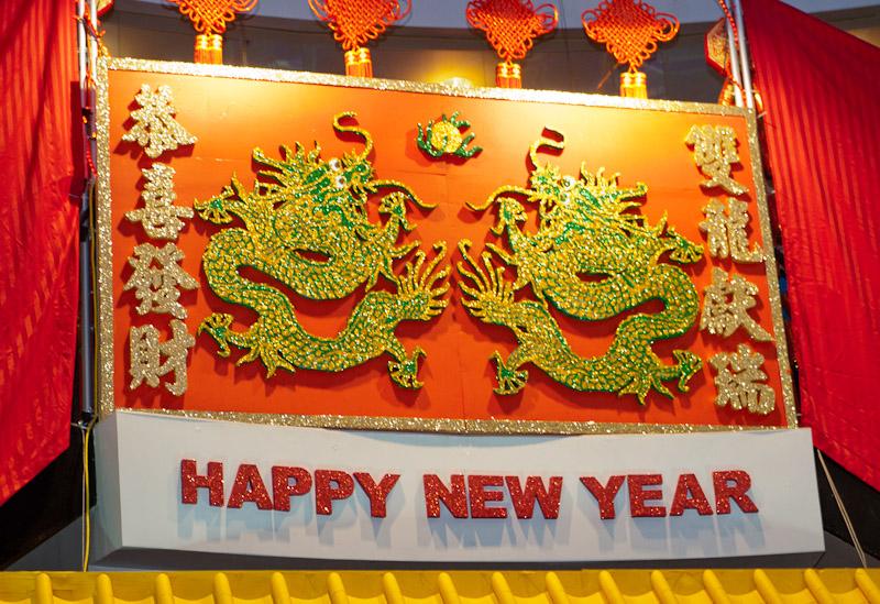 20120122_New Year_0469.jpg