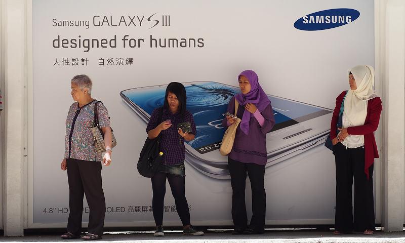 designed for humans