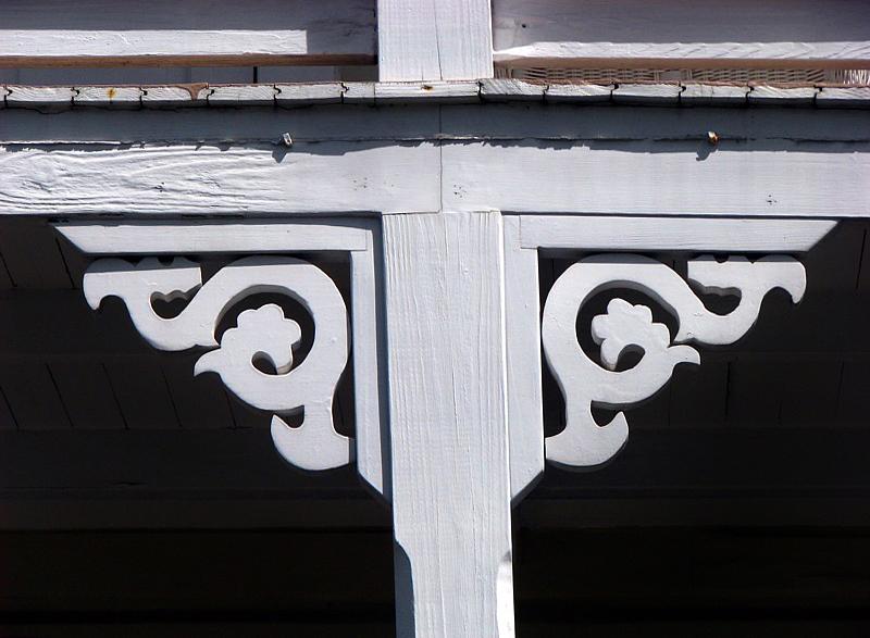 décoration de maison