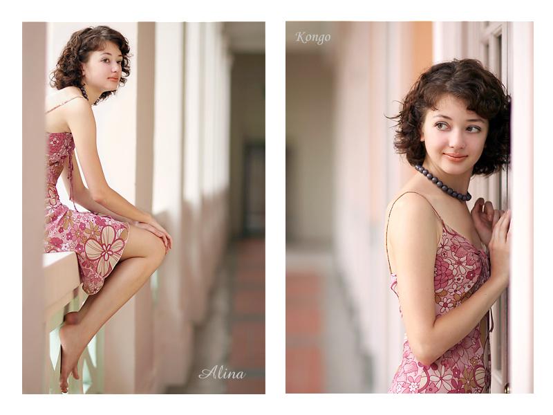Alina005B.jpg