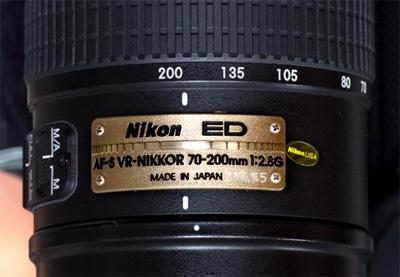 Nikon ED