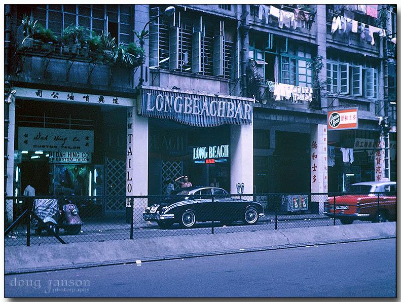 Hong Kong - Long Beach Bar