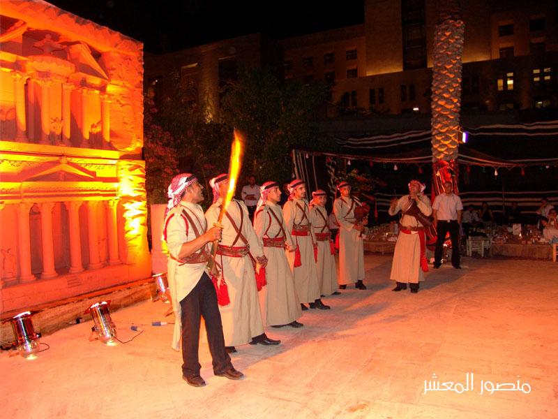 408 Folk Dance.jpg