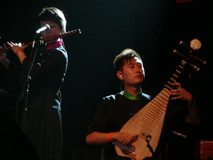 Traditional Chinese Instruments Mixed With Modern Electronica